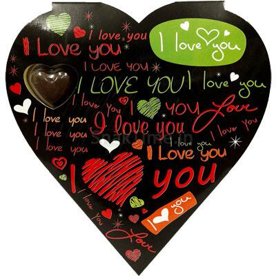 Blasta I Love You Dark Chocolate Gift Box Heart 120 gm